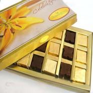 Sugarfree Roasted almonds chocolates