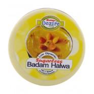 Sugarfree Badam Halwa 300gm Pack