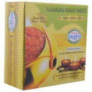 Sugarfree Wheat Halwa 250gm pack