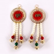 Shubh Labh Pearl Hanging