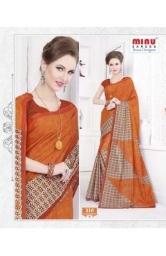Golden cotton printed saree