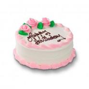 Vanilla Cake (Ambrosia)