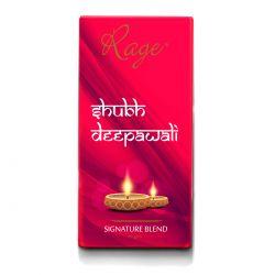 Rage Shubh Deepawali...