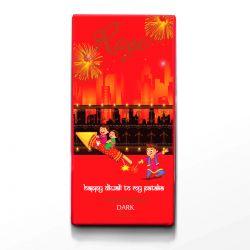 Happy Diwali To My Pataka