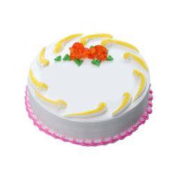 Vanilla Cake - 2 Pound (Kookie Jar)