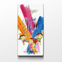 Rage - Happy Holi, Colorful...