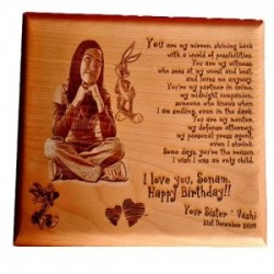 "Wooden Plaque 4 Size: 12""x8"""