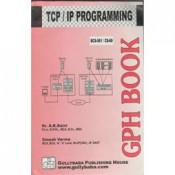 BCS61 TCP/IP Programming