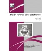 Export Procedures And Documentation