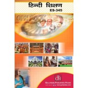 Teaching Of Hindi