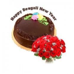 Unique Bengali New Year