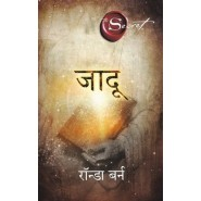 The Magic: Jaadu in Hindi