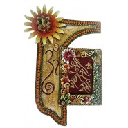 Ganesh Caligrafy +Decorative Photo Frame