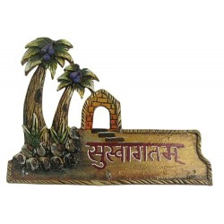 Welcome Name Plate+Key Holder