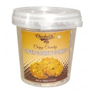 Ginger Cashew Cookies 300gm - Chocholik Cookies