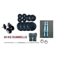 44 Kg Dumbells Sets.Rubber Plates & Dumbells Rods + 4 Ft Bar.