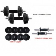 Dumbbells ( 8 Kg Rubber Weight Plates + 2 Pc 14 Inch Rubber Coated Dumbbel Rods)