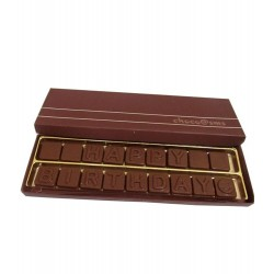 Double Line SMS Chocolate