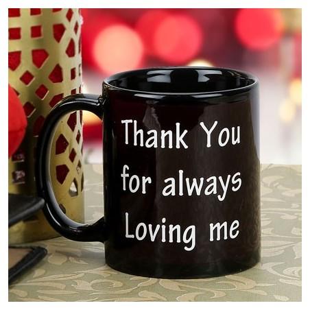 Valentine Quote Mug