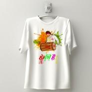 Holi Special Tshirts